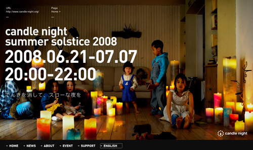 candle08summer.jpg