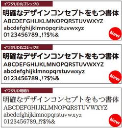 ud-fontworks.jpg